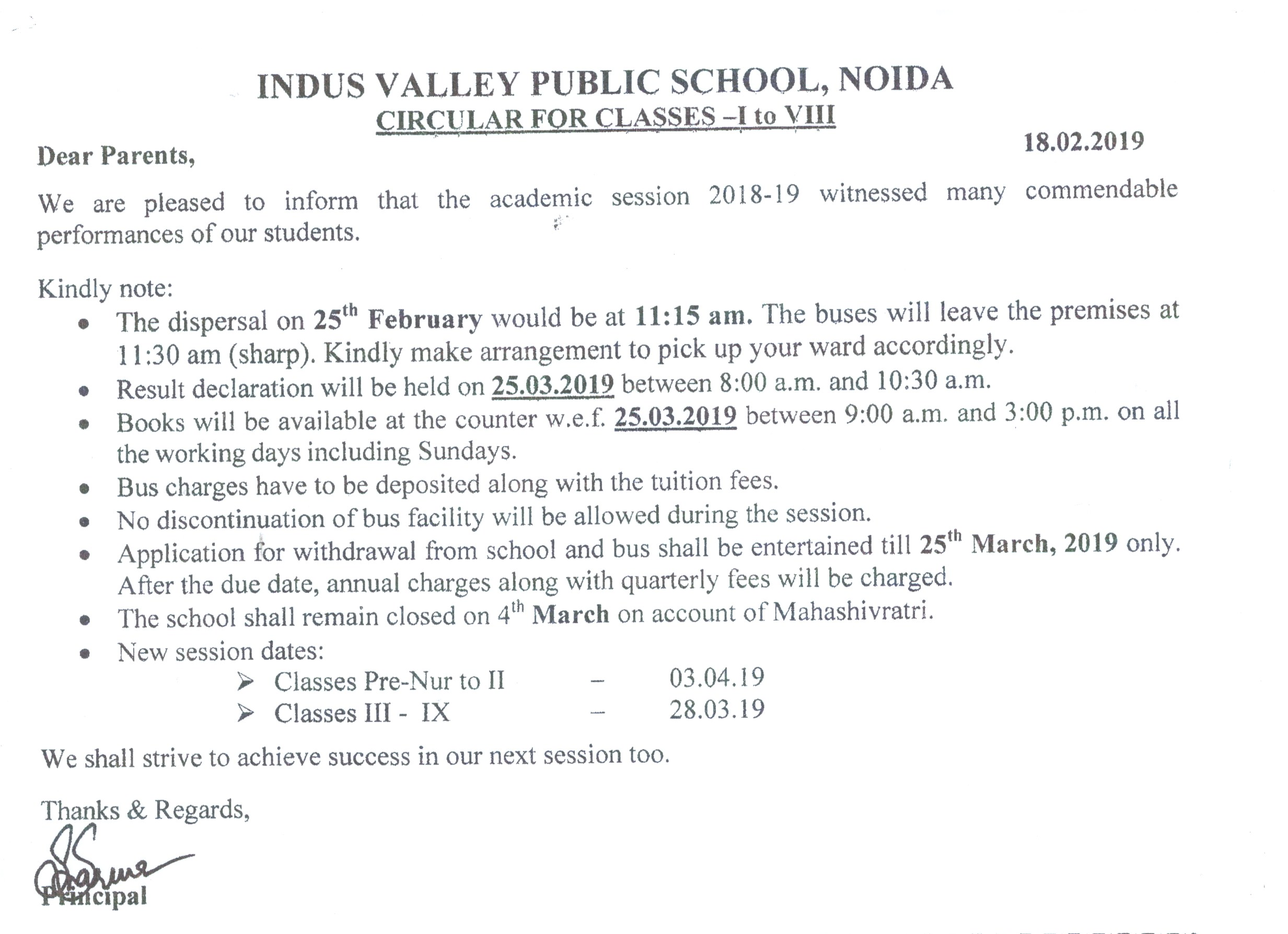 indus valley public school noida holiday homework 2015-16