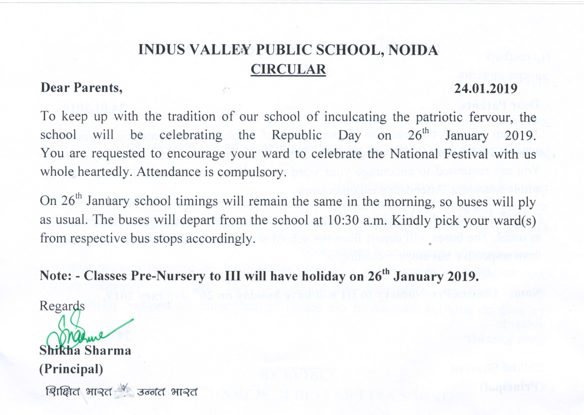indus valley public school noida holiday homework 2016-17